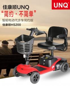 张家港hs200新步伐代步车