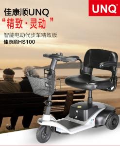 苏州hs100三轮车代步车
