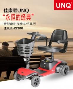 张家港hs300轻步伐代步车