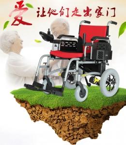 张家港电动轮椅HP150-02F