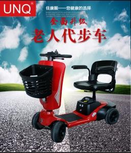 张家港hs201老人代步车