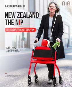 NIP助行器