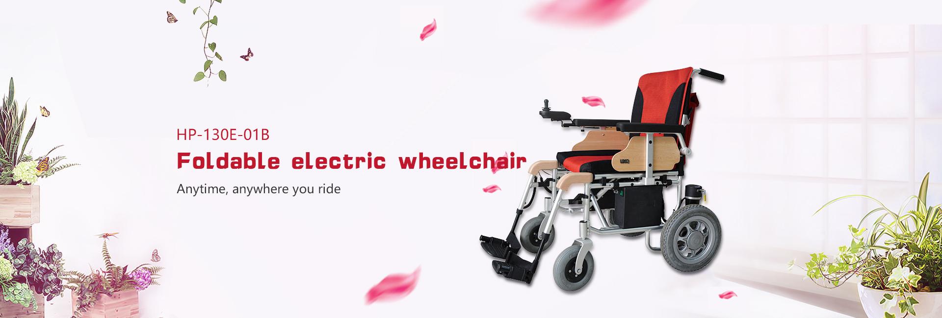 Wheelchair supplier